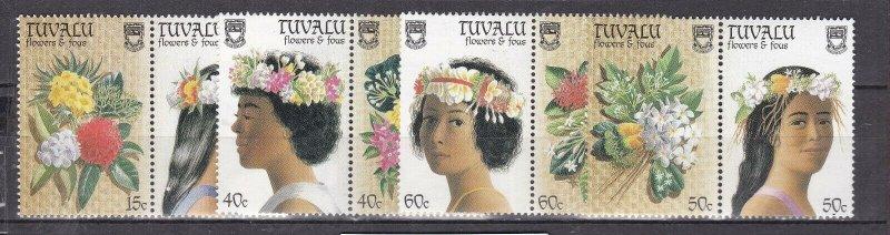 TUVALU  ^^^^#443-446   MNH set  in pairs    $$@ lar130tuva