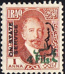 Iraq   #O40  MH
