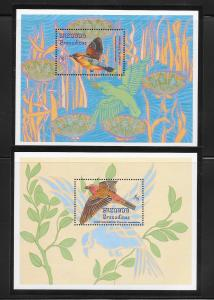 BIRDS - GRENADA GRENADINES #1546-47  MNH