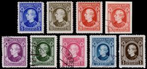 Slovakia Scott 26-33, 28a (1939) Mint/Used H F-VF Complete Set, CV $8.55