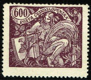 Czechoslovakia #81a Unused Small HR - Perf 13.75 x 13.25 (1920)