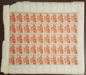 French Guinea #152* NH  Full sheet of 50 stamps  CV $80.00