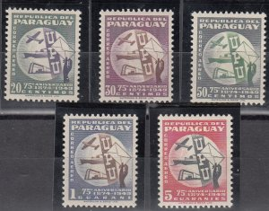 Paraguay, Sc C179-C183, MNH, 1950, UPU