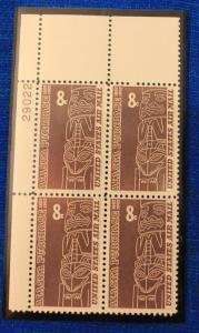 USA MINT NEVER HINGED UPPER LEFT PLATE #'d CORNER BLOCK OF 4 AIRMAIL # C70