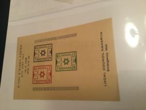 ICOLLECTZONE ISRAEL1948 STAMP SHEET INTERIM NAHARIYA EMERGENCY MAIL NH (Bk3)