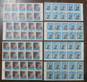Canada #488a, #488q, #502a and #502q.Used.First day.Bileski.C.V. 132$.