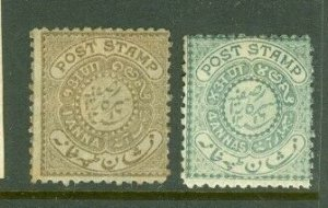 INDIA -  HYDERABAD STATE STAMPS 2 SCAN