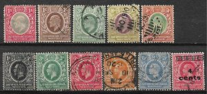 COLLECTION LOT #704 EAST AFRICA & UGANDA PROTECTORATES 11 STAMPS 1904+ CV +$31
