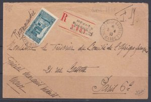 French Morocco 111 (SCV$10.00) on registered cover to Paris, 1930