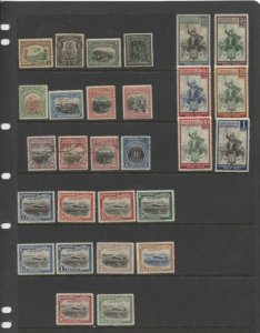 STAMP STATION PERTH - Mozambique #Selection of 65 Stamps Mint  / Used Unchecked