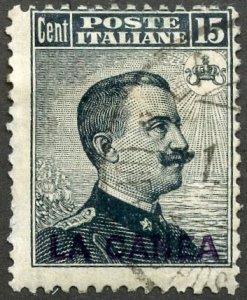 Italy Offices - Crete, Scott #19, Unused, Hinged