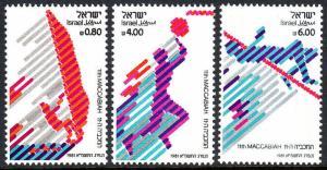 Israel 779-781, MNH. Wind Surfing, Basketball, High Jump, 1981