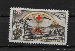 DOMINICAN REPUBLIC STAMP-USED #SEPT27