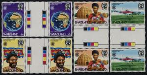 Swaziland 423-6 Gutter pairs MNH Commonwealth Day, Map, Aircraft, Flag
