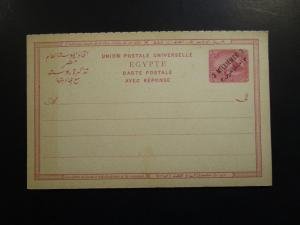 Egypt Late 1800s 3M Reply Card Entire Unsued - Z6396