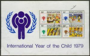 Singapore -1979 - Scott 332a - souvenir sheet used
