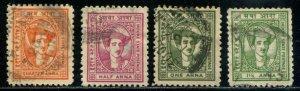 India Indore SC# 34-7 Used scv $20.75
