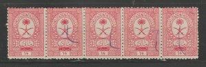 Middle East Revenue Fiscal Stamp 12-12-20-7 Saudi Arabia- multiple