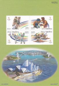Laos # 1454a, Sydney Summer Olympics,  NH, 1/2 Cat.