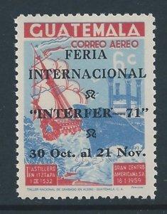 Guatemala #C467 NH Merchant Fleet Issue Ovptd. For Int'l Fair