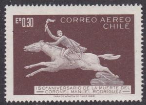 Chile # C293, Colonel Rodriquez Monument, NH