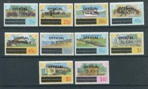 St. Kitts O1-O10  MNH cgs
