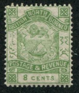 North Borneo SC# 42 Coat of Arms 6c Mint hinged