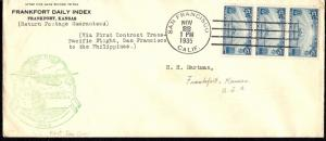C20 First Day Cover... SCV $35.00