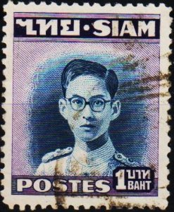 Thailand. 1947 1b S.G.317 Fine Used
