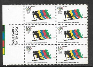 #C85 MNH Mail Early Block of 6