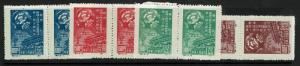 China SC# 1-4, Pairs, Reprints, Mint No Gum, see notes - S5202