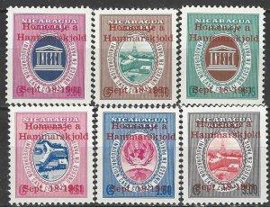 Nicaragua  C494-9  MNH  UN Dag Hammarskjold