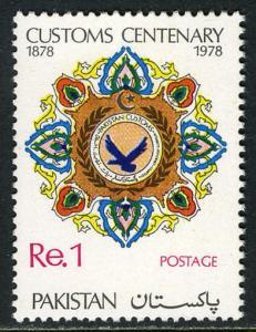 Pakistan 500, MNH. Customs Service, centenary, 1979