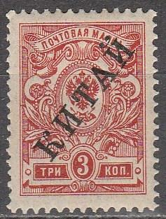 Russia Offices In China #29  MNH  CV $12.00 (S978)