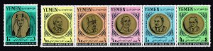 YEMEN STAMP MNH STAMPS COLLECTION LOT