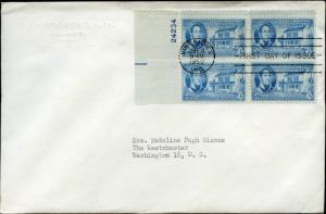 #996 PLATE BLOCK OF 4 ON POSTMASTER STATIONARY FDC BM9806