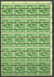 USA 1938 1c Washington Presidential Series Sc 804 NEW YORK PRECANCEL BLK 20 MNH