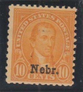 U.S. Scott #679 Monroe - Nebraska Overprint Stamp - Mint NH Single