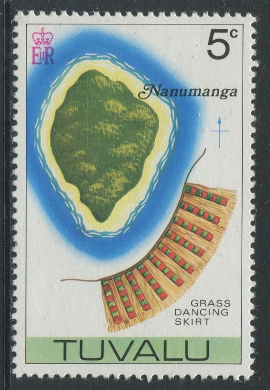 Tuvalu - Scott 26 - Pictorial Definitives -1976 - MNH - Single 5c Stamp
