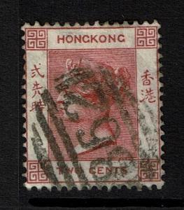 Hong Kong SG# 28a, Used, Center Thin, Small Hinge Remnant - Lot 012917