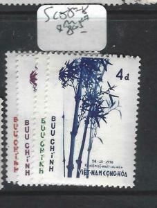 VIETNAM  (PP1704B)  SC 55-8       MNH