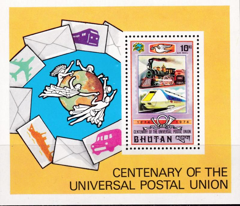 Bhutan 1974 U.P.U. Air Mail Souvenir Sheet of  1.  VF/NH
