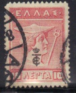 GREECE SCOTT# 237  USED  OVERPRINT 10L  1916   SEE SCAN