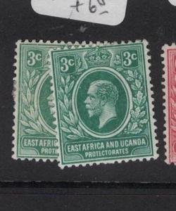 East Africa & Uganda SG 45-45a MOG (9dtt)