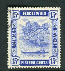 BRUNEI; 1947 early River View issue fine used 15c. value