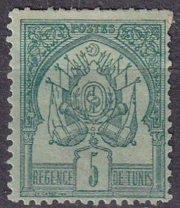 Tunisia #3 Unused  CV $35.00 (Z1954)