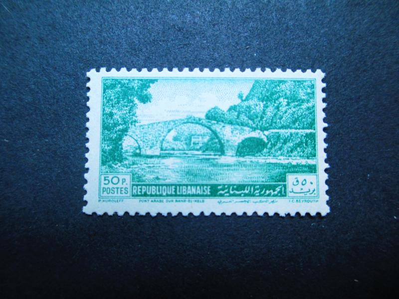 Lebanon #255  Mint Hinged - WDWPhilatelic