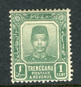 MALAYA TRENGGANU; 1910 early Sultan Zain issue Mint hinged 1c. value