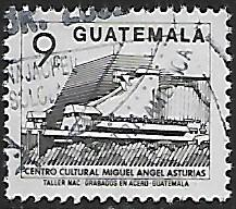 Guatemala # 453 - Cultural Center - used   -{BRN17}