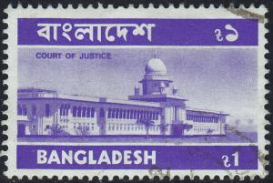 Bangladesh - 1976 - Scott #103 - used - Court of Justice